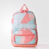 ASBP XS GRAPH 1 Adidas gyerek hátizsák