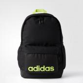 BP DAILY BIG Adidas hátizsák, iskolatáska