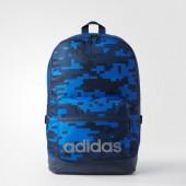 BP AOP DAILY Adidas hátizsák, iskolatáska